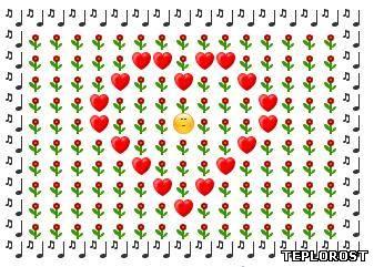 Как сделать сердечко на одноклассниках 180