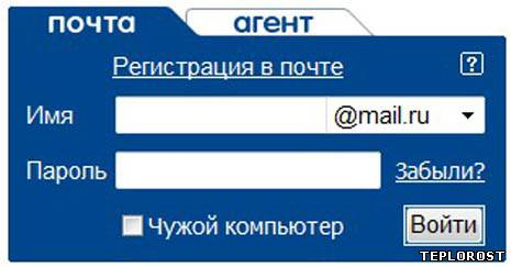 Как создать бесплатный E-mail на сервисе Mail.ru; как правильно. Видеоурок
