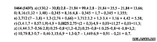 по класс гдз виленкин 5 видио математике