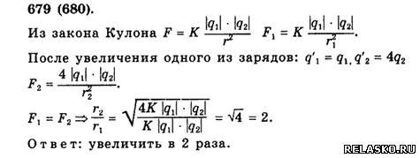 1986 класс рымкевич 9 гдз