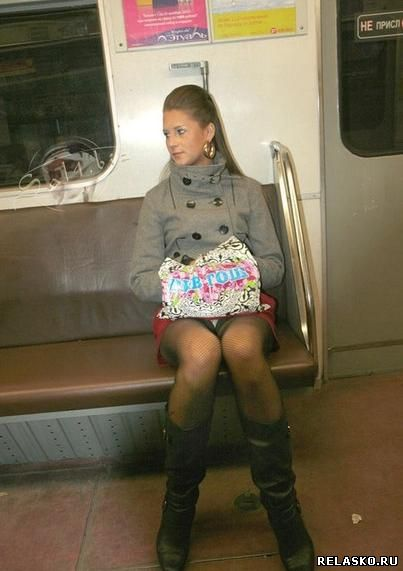 Порд юбкой метро