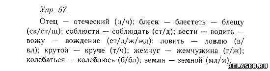 Гольцова2018 класс языку гдз по русскому 11