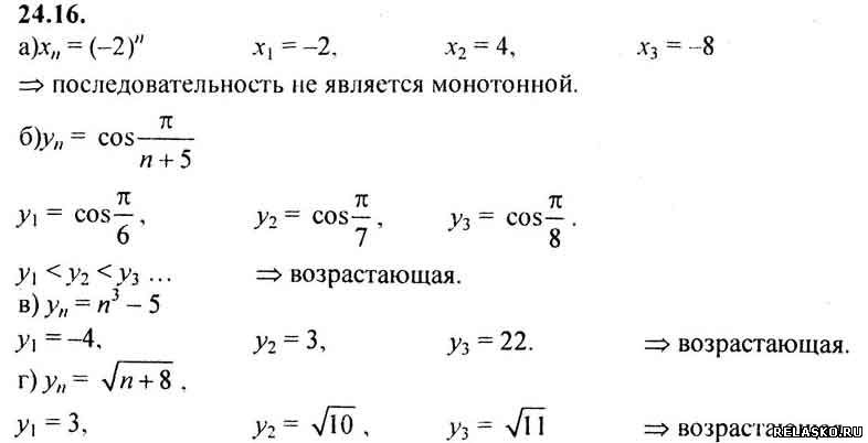 решебник алгебра мордковича 10-11 класс 2018