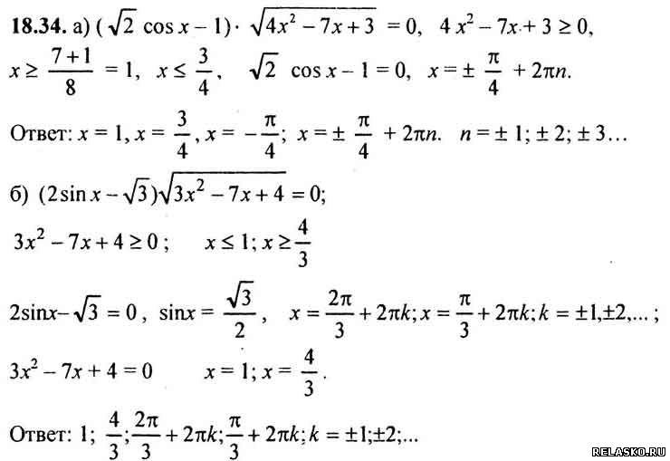 Гдз по учебнику алгебра за класс а.г.мордкович 2018 год