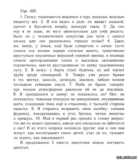 Русскому 10-11 год языку гольцова по 2018 класс решебник скачать
