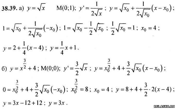 ответы по алгебе 11 класс мордкович