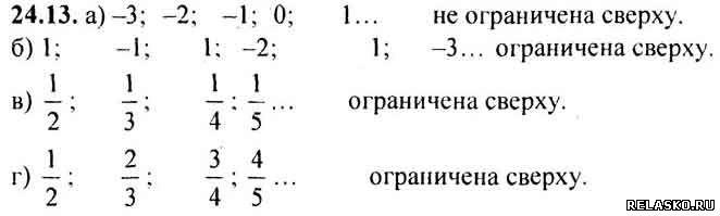 Гдз по алгебре 10 класс мордковича 2018