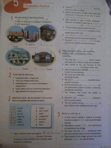 Решебник ГДЗ английский язык 10 класс Афанасьева Михеева рабочая тетрадь