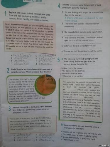 ГДЗ Решебник Английский язык 9 класс spotlight В. Эванс