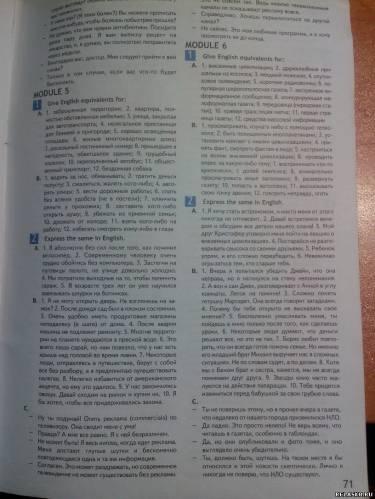 Математические диктанты: 4 класс. Практическое пособие для начальной школы. ФГОС