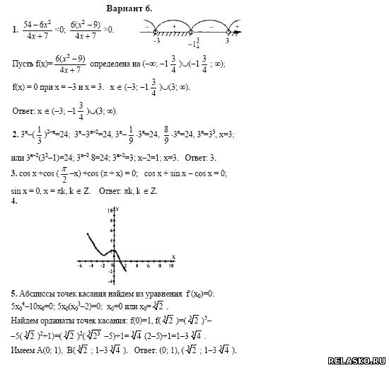 гдз сборник заданий по математике для экзаменов 9 класс