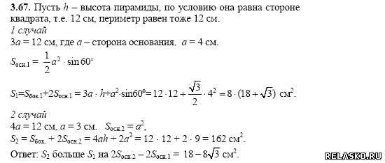математика сборник заданий 11 класс дорофеев решебник