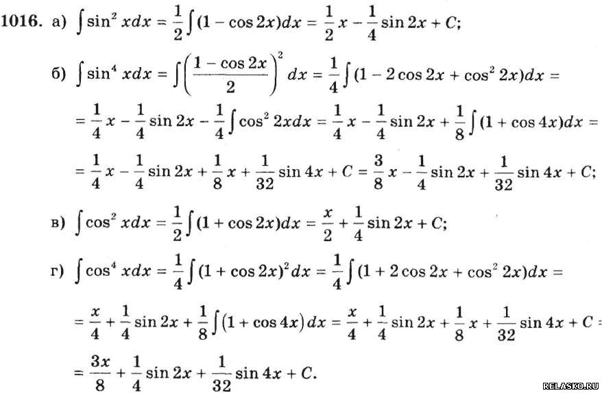 Алгебра и начала анализа мордкович 2018 гдз