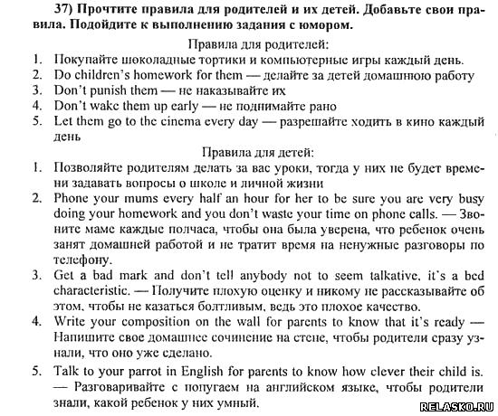 Гдз 5-6 Класс Рабочая Те Английский