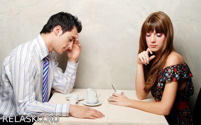 Разговор парня и девушки давай расстанемся