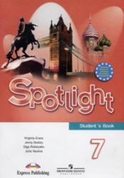 Spotlight 7 workbook английский язык 7 класс рабочая тетрадь.