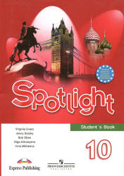 Spotlight 1-4 (primary).